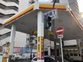 株式会社シェル石油大阪発売所空心町給油所