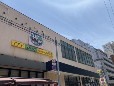 サーバ 北区同心店の画像1