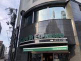 カフェ・ディ・エスプレッソ珈琲館大阪天満宮店