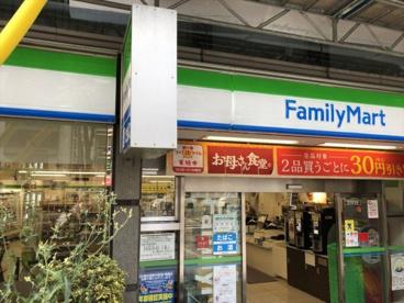 ファミリーマート 東天満店の画像1