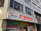 株式会社フクヤ東天満店