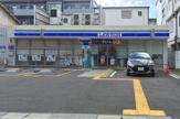 ローソン 東淀川小松四丁目店