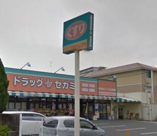 ドラッグセガミ 南江口店の画像1
