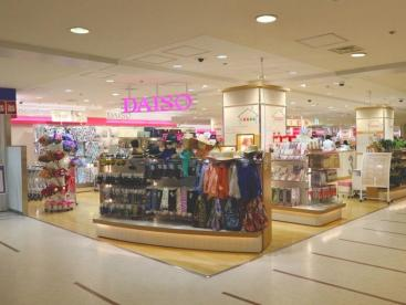 ザ・ダイソー 京阪シティモール店の画像1