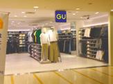 GU(ジーユー) 京阪シティモール店