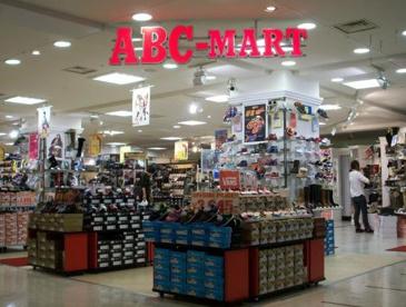 ABC-MART 京阪シティモール天満橋店の画像1
