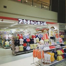 アカチャンホンポ 京阪シティモール店の画像1