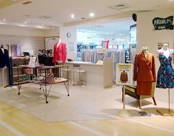 衣料お直しやさん 彩縫館 京阪シティモール店の画像1