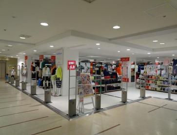 ユニクロ 京阪シティモール店の画像1
