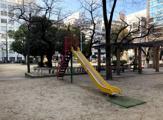西天満公園
