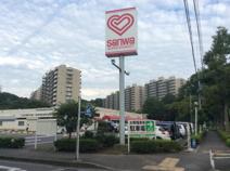 三和 山崎店