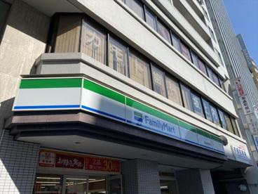 ファミリーマート 南森町駅南店の画像1
