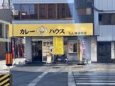 カレーハウスT&A 南森町店