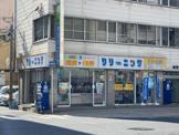 株式会社フタバクリーニング 南森町店