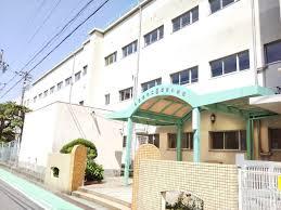 名古屋市立春岡小学校の画像