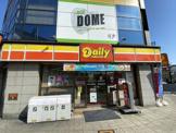 デイリーヤマザキ 扇町公園前店