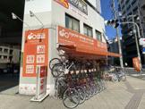 まちの自転車店[リコ] 扇町店