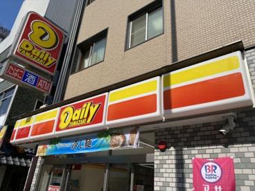 デイリーヤマザキ 天神橋4丁目店の画像1
