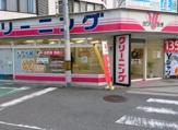 ホワイト急便 大淀店