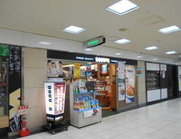 ドトールコーヒーショップ 天満橋OMMビル店の画像1