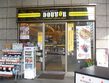 ドトールコーヒーショップ 天満橋店の画像1