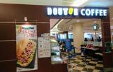 ドトールコーヒーショップ 北野病院店