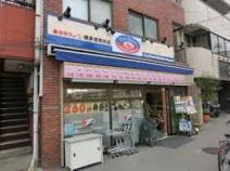 全日食チェーン横浜浅間台店