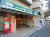 マイパスケット 吉野町5丁目店