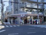 セブンイレブン 世田谷1丁目店