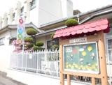 大阪市立中大江幼稚園