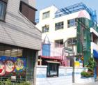愛の恵幼稚園