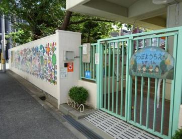 大阪市立靱幼稚園の画像1