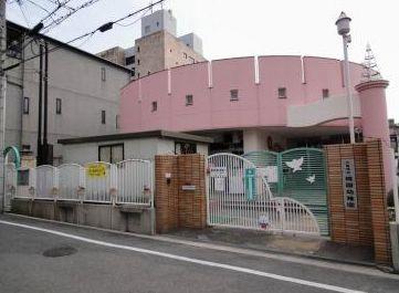 大阪市立桃園幼稚園の画像1