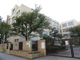 大阪市立森之宮小学校