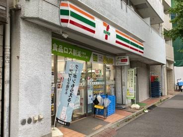 セブンイレブン 渋谷東4丁目店の画像1