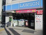 ローソン吉野町店