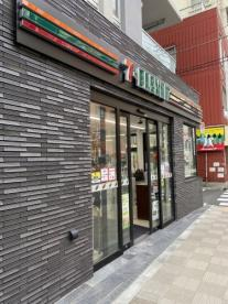 セブンイレブン 荒川東日暮里6丁目店の画像1