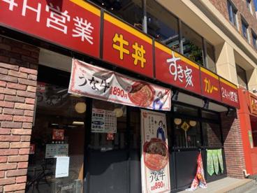 すき家 神谷町店の画像1
