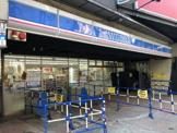 ローソン 渋谷ランブリングストリート店