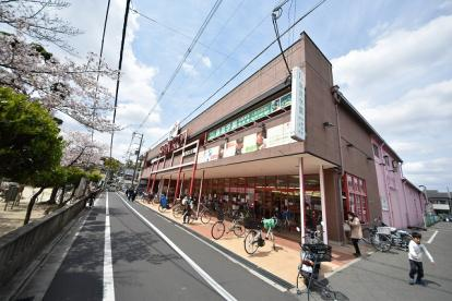 スーパーSANKO(サンコー) 若江岩田店の画像1