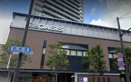 阪急OASIS(阪急オアシス) 天六店の画像1