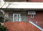千駄ケ谷医院