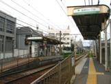 滝野川一丁目駅