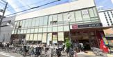 コーヨー上本町店