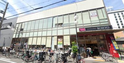 コーヨー上本町店の画像1