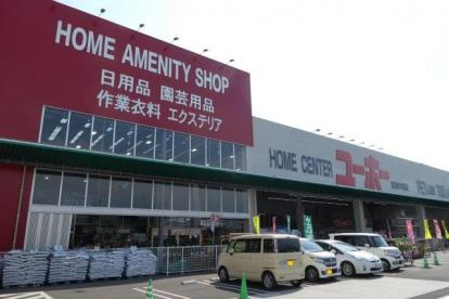 ホームセンターユーホー倉敷中島店の画像1