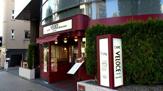 カフェベローチェ 新川店