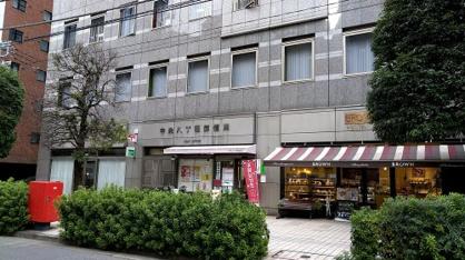 中央八丁堀郵便局の画像1