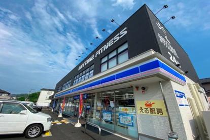 ローソン高知神田北店の画像1
