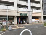 SUPERMARKET Sunplaza(スーパーマーケットサンプラザ) 光明池店